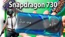 Игры на Qualcomm Snapdragon 730, Xiaomi Mi 9T - Redmi K20. Тест производительности