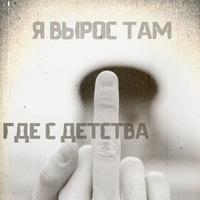 Данил Ушаков, 0 подписчиков