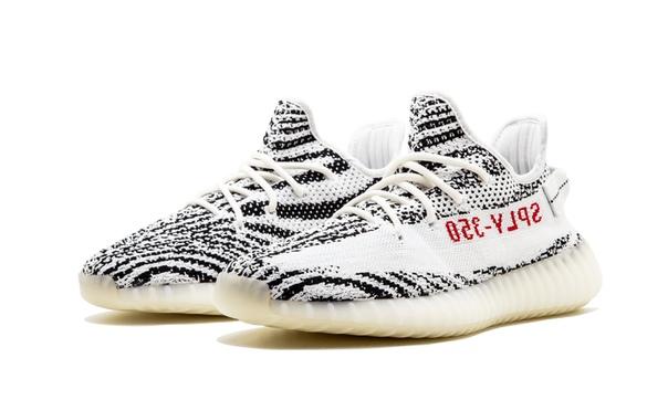 "uk availability 93da1 7835b Adidas Yeezy Boost 350 v2 ""Zebra"" Online and Raffle List ..."