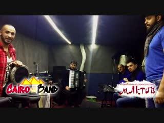 Приглашение Cairo Band на фестиваль Maktub