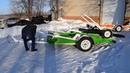 Прицеп для легкового автомобиля, снегохода, квадроцикла Quadro 3015.