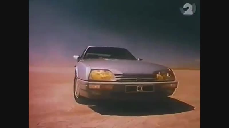 A very surreal 1985 French TV commercial starring Grace Jones and directed by Jean-Paul Goude for the Citroën CX automobile