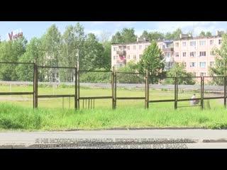 Петрозаводск без стадионов 2019 Карелия