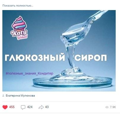 Как мы заработали 271 320 рублей за 14 дней на онлайн-марафоне!, изображение №8