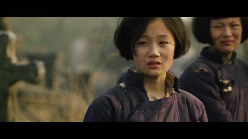 Цветы войны - Дублированный трейлер Flowers Of War trailer US (2012) Christian Bale Full HD