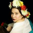Фотоальбом человека Александры Митькиной