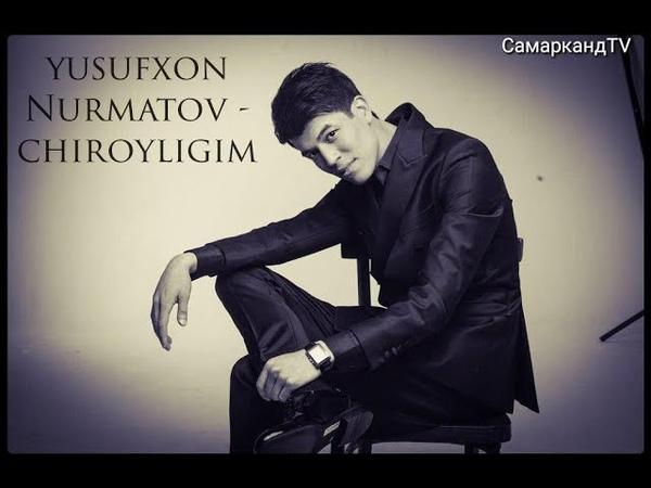 Yusufxon Nurmatov Chiroyligim Юсуфхон Нурматов Чиройлигим