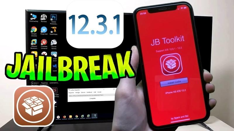 NEW JB - iOS 12.3.1 Support, iOS 12.4 - 12.3 - 12.1.2 Jailbreak with Cydia!