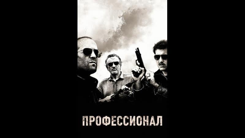 Жанр: Триллеры , Боевики , Криминал