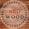 Кольца из дерева RedWood
