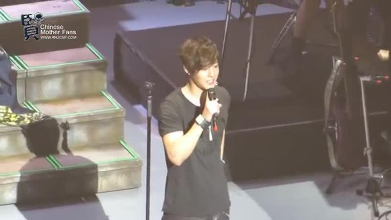 2013.01.11 Kim Hyun Joong김현중 Unlimited Japan Tour@Nagoya -- If you are like me