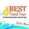 Best-Travel Tour