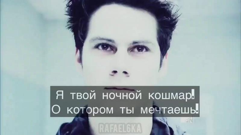 Radio Tapok - Demons (Imagine Dragons на русском)/nogitsune\волчонок