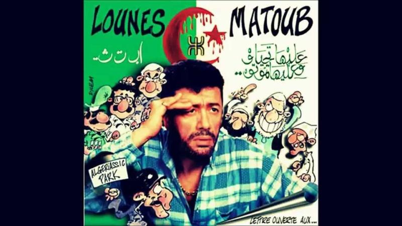 Lounès Matoub Tavrats i l'hekam