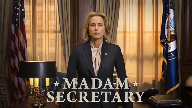 Государственный секретарь Madam Secretary 5 сезон 9 серия