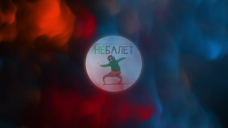6. «Dancehall party» гр. Dh – дети 8-13 лет постановка Беловой Н.