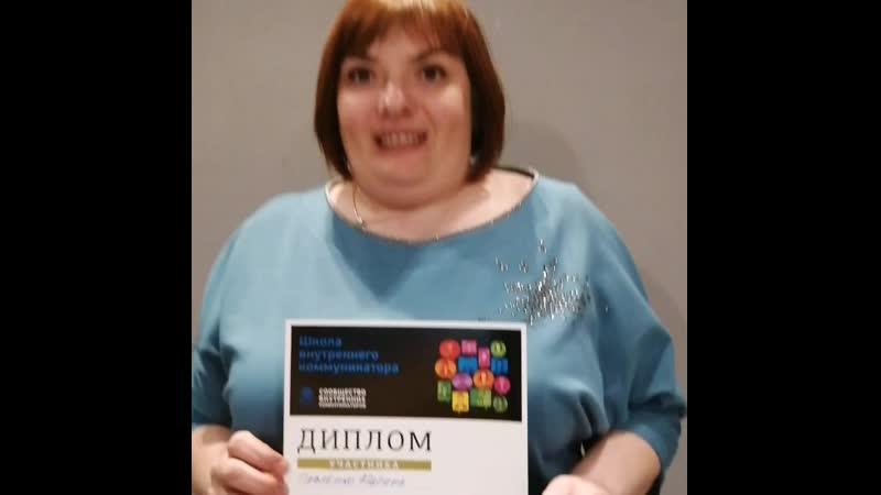 Марина Павленко о Школе ВК
