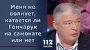 Червоненко Президент еврей хотя он об этом не говорит