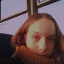 Личный фотоальбом Насти Кудряшовой
