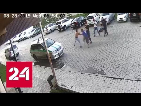 Киргизский милиционер спрятал хулиганов, до полусмерти избивших прохожих - Россия 24