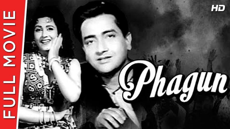 Phagun (1958) Full Movie   Bharat Bhushan, Madhubala, Mehmood, Jeevan