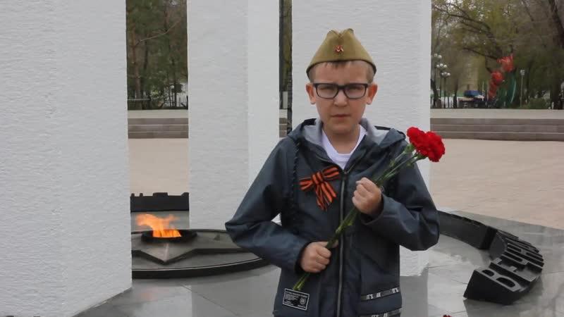 Дети читают стихи о войне ко Дню Победы 9 мая Степан Кадашников Ветер войны читает Павлов Вадим г. Оренбург