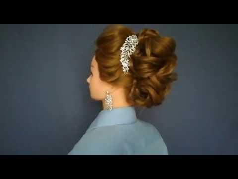 Видео-урок. Фактурный пучок из кос. Прическа на свадьбу, выпускной, вечернее мероприятие.