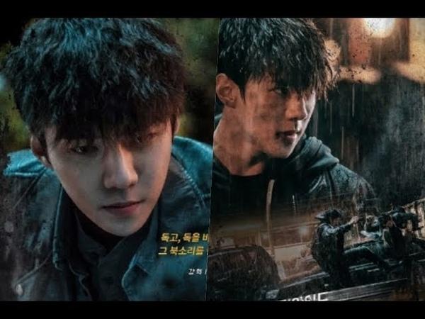 Клип к дораме Докго | Dokgo | 독고 리와인드 | Sehun EXO Mina Gugudan