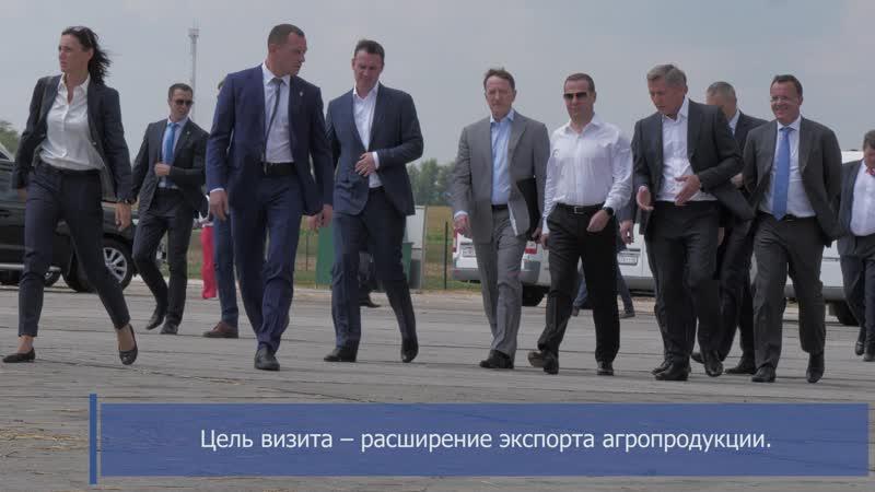Дмитрий Медведев в Курске совещание об экспорте сельхозпродукции