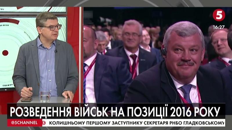Володимир Горбач РФ може уникнути міжнародного покарання у майбутньому | ІнфоДень