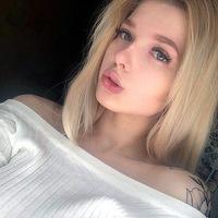 Tanya Akilova