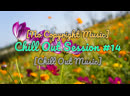 Chill Out Chill Out Session №14 No Copyright Music