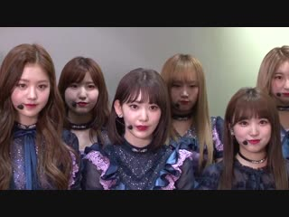 181231 iz*one's thoughts towards their japan debut as part of their 3rd notice prior to the 'cdtv special! new year premiere liv
