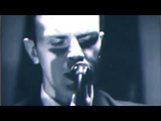 Ramil - смотри сны (hurts) Theo Hutchcraft