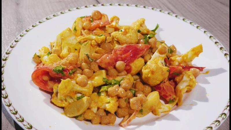 Юлия Высоцкая — Салат из нута и пряной цветной капусты