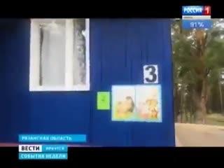 Позорище! Детей из затопленной Иркутской области отправили в лагерь похожий на бомжатник.