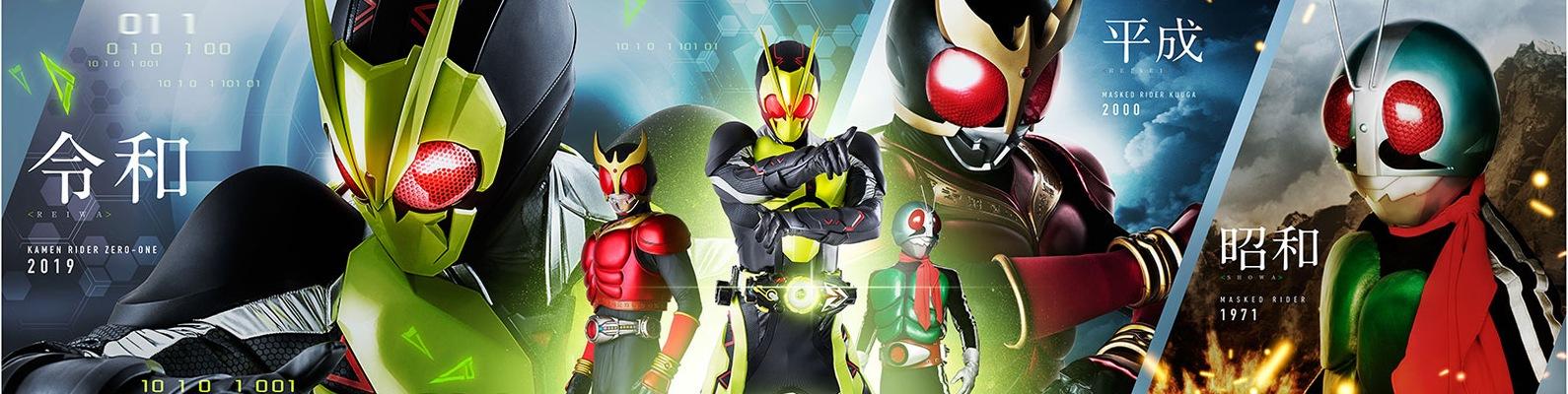 Kamen Rider ○ Камен Райдер ○ Наездник в маске | ВКонтакте