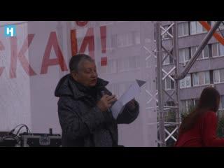 «мы пришли с открытыми лицами» — стихотворение_людмилы_ улицкой на митинге 10 августа