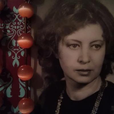 Альбина Косицына (Еремеева)
