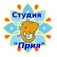 """Логотип Студия """"Прия"""" индийские танцы Ярославль"""
