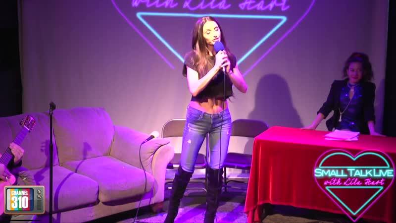 Small Talk Live with Lila Hart - Comedian Silvia Saige