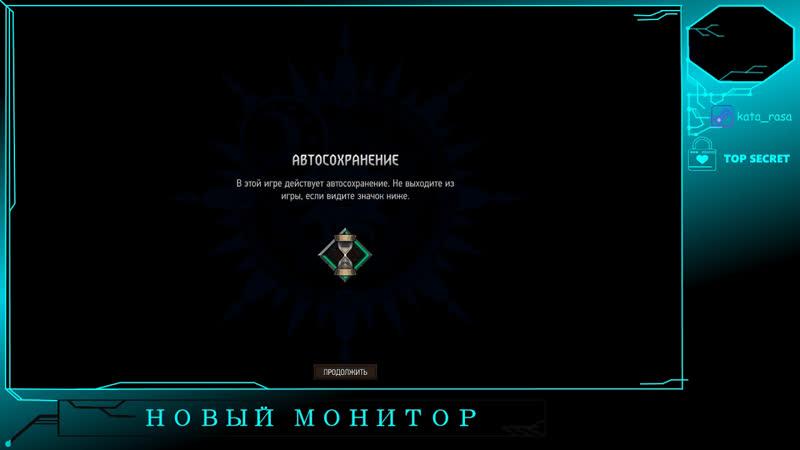 глазная груша Thronebreaker The Witcher Tales KataRasa Донат Хаус stream