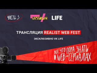 """Концерт Звонкого (Андрей Лысков) на фестивале """"Реалист"""""""