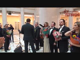Концерт Образцово-показательного оркестра войск национальной гвардии РФ в Презид
