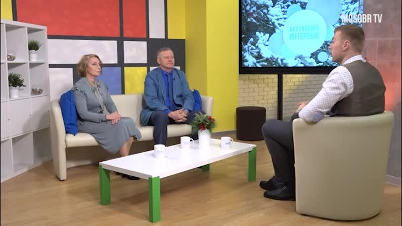 Утро на московском образовательном Интервью с А В Биржаковым и Е В Богодуховой