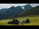 Путешествие в Монголию 2019 Цаст Уул Снежная гора