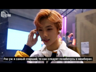 [рус.суб] [n'-57] nct dream 'we go up' behind the stage