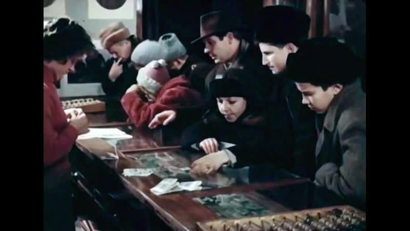 Филателисты фрагмент док фильма Серьезные чудачества 1962 год