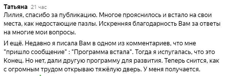 tDEWvR6zDbE - Отзывы Афанасьева Лилия