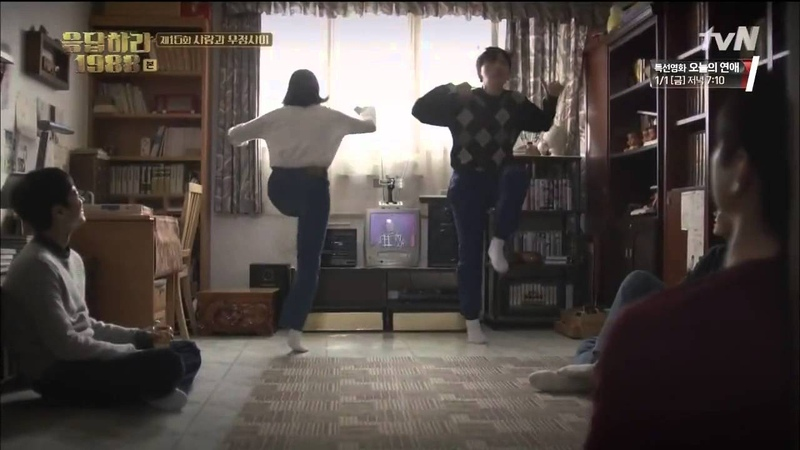 Reply 1988 Ep 15 Between love and friendship ENG